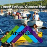 Хорватия - круассан, который обмакнули в море